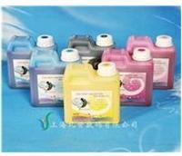 Wholesale Reactive Dye Inkjet Ink from china suppliers