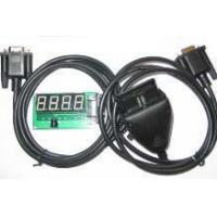 Buy cheap Auto Immo Reader VAG-IMMO 3 ---- factory price !!! from wholesalers