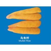 Wholesale Fish Mullet Roe from china suppliers