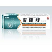 Wholesale health cream from china suppliers