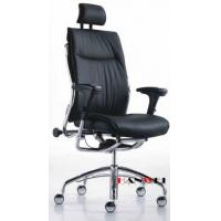 Buy cheap Office Chairs >> HW-O-001 from wholesalers