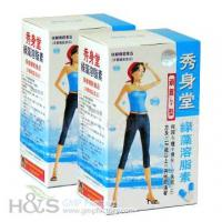 "Japan Sousinon's ""Dead End"" Weight Loss Capsule -028 Manufactures"