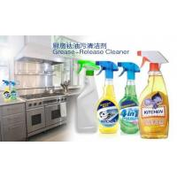 Grease-Release Cleaner Manufactures