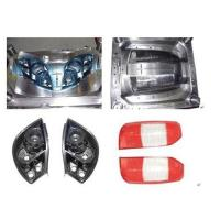 Car lamp mould,Plastic mould, plastic mold, plastic injection mould, plastic injection mold,