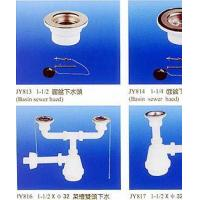Wholesale PVCSanitary Ware PVCSanitary Ware from china suppliers