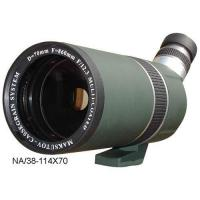 Compact Sized Spotting Scope