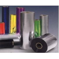Wholesale ALUMINUM FOIL PHARMACEUTICAL PACKING FOIL from china suppliers