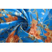 Wholesale Solid Polyester Trilobal from china suppliers