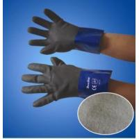 China Insulated Foam Lined PVC on sale