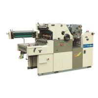 Wholesale YC56IINPS 2-color Numbering Offset Press from china suppliers
