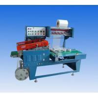 Packing machine L type auto packing machine Manufactures