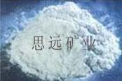 Wholesale Modifiedacicularwollas… from china suppliers