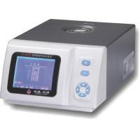 hot sell prodocts SV-5Q Automobile Exhaust Gas Analyzer Manufactures