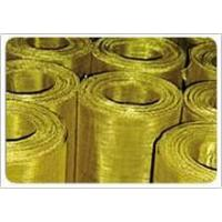 Wholesale Copper Wire Mesh Copper Wire Mesh from china suppliers