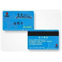 card, pvc card. Ic card, strip card, magnetic card, contactless card Manufactures