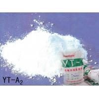 Wholesale All Products YT-A2 from china suppliers