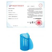 Wholesale Patent PATENT 2 from china suppliers