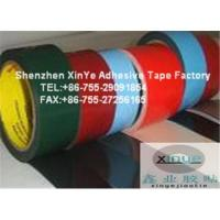Electronic Foam Seal Foam  PORON  Foam tape