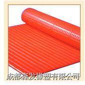 Wholesale Industrial Rubber Products Rubber Floor Matsother brand Rubber Floor Mats from china suppliers