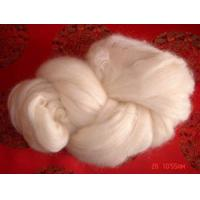 Wholesale Product Center Wool Acrylic from china suppliers