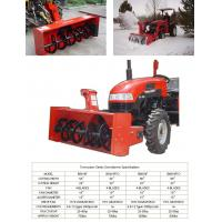 Buy cheap Cultivator Snow Blower from wholesalers