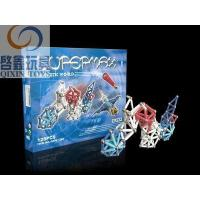 magnetic building game(QXIII-128C) Manufactures