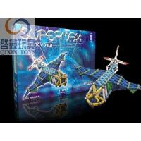 Educational Toy(QXIII-179C) Manufactures