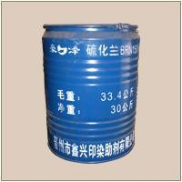 Wholesale current locationProducts->sulfur dyessulfur dyes from china suppliers