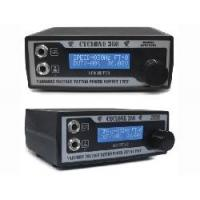 Buy cheap Cyclone 360 LCD Power Unit from wholesalers