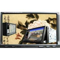 Buy cheap 7inch 1 din / 2 din Universal Car DVD from wholesalers