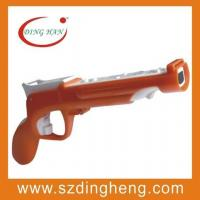 Detachable Light Gun for Wii Manufactures