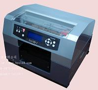 Wholesale Rubber Printer from china suppliers
