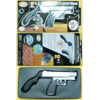 Brand New! Wii 2 in 1 Combin Light Gun for Wii Manufactures