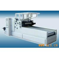 Buy cheap aluminum foil slitting machine from wholesalers