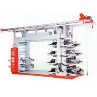 Wholesale 8 Color Printing Machine from china suppliers