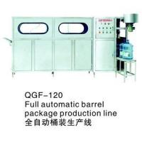 Wholesale Automatic barrel package production line from china suppliers
