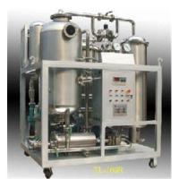 Hot sell New Generation: turbine lube oil purifier/oil recycling machine/emulsified oil seperator Manufactures