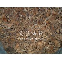 Buy cheap Dried Black Trumpet(Craterellus Cornucopioides ) from wholesalers