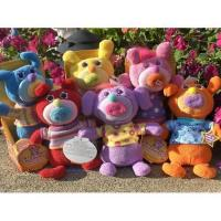New Sing-a-ma-jigs Collect All 9 Plushes 2010