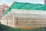 Sun-shading Nets Manufactures
