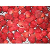 Buy cheap Frozen Fruits(5) IQF strategy Number: 1 from wholesalers
