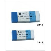Buy cheap DRAWING ERASER 2117-2118 from wholesalers