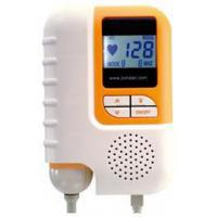 Buy cheap Baby Equipment Doppler from wholesalers