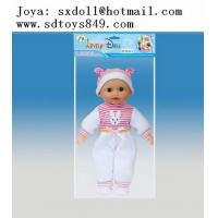 Baby Toy, Baby Doll Toy, Plastic Doll Toys, Sxdoll@hotmail.Com Manufactures