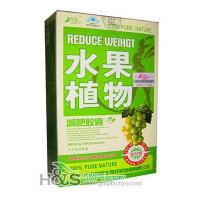 Fruta Planta Weight Loss Capsules-H&S Factory Manufactures