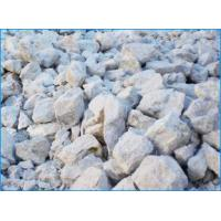 Buy cheap NATURAL LOW-FE WOLLASTONITE from wholesalers