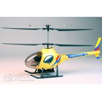 Buy cheap |Helicopter>>370Class-Double-rotor>>Eagleeye from wholesalers