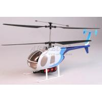 Buy cheap |Helicopter>>370Class-Double-rotor>>MD500Helicopter from wholesalers