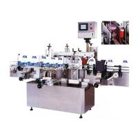 Wholesale Automatic Twin Side Labeler with Wrap Station from china suppliers