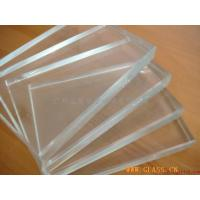 Buy cheap Flat glass ultra clear float glass,mirror from wholesalers